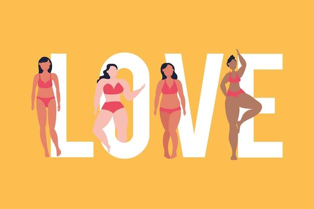 Lettres d'amour avec groupe de filles conception d'illustration vectorielle parfaitement imparfaite