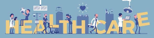 Lettres géantes de la santé, médecins. aide médicale, symbole de soutien hospitalier professionnel, organisation clinique avec des professionnels agréés pour le traitement, la thérapie. illustration vectorielle, personnages sans visage