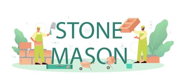 Libellé et illustration typographiques de maçon en pierre.