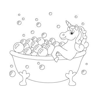 Licorne fée magique dans le bain cheval mignon page de livre de coloriage pour les enfants