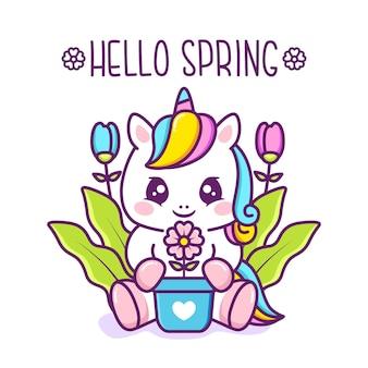 Licorne heureuse mignonne avec un pot de fleur