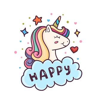 Licorne mignonne avec illustration de dessin de visage heureux