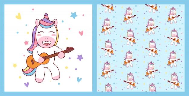 Licorne mignonne jouant de la guitare illustration et modèle sans couture