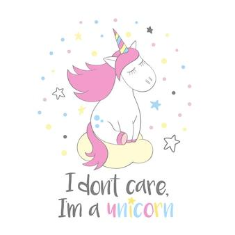 Licorne mignonne magique en style cartoon avec lettrage à la main: je m'en fiche, je suis une licorne. licorne rêvant sur un nuage