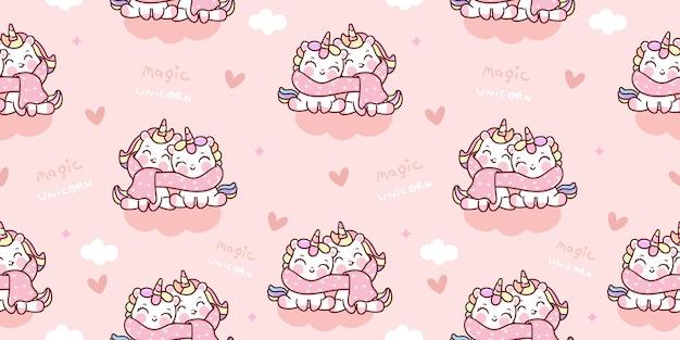 Licorne sans couture dessin animé joli couple motif animal kawaii