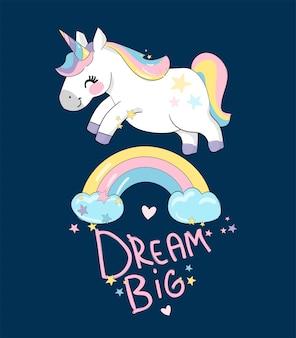 Licornes drôles mignons et arc-en-ciel belle tendance bébé impression illustration vectorielle