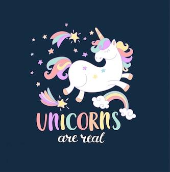 Les licornes sont réelles.