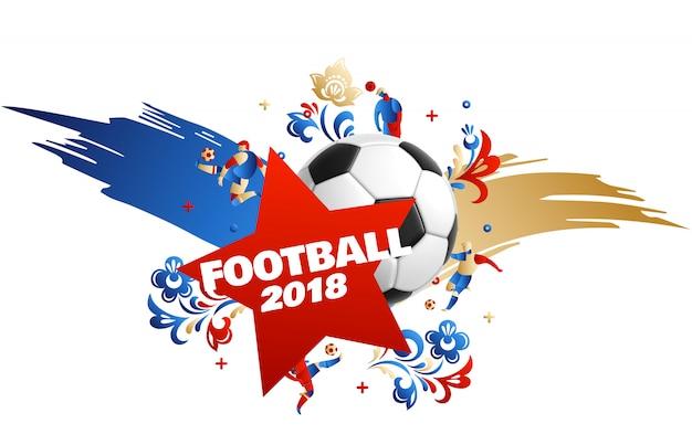 Lieu emblème de football pour le texte 2018
