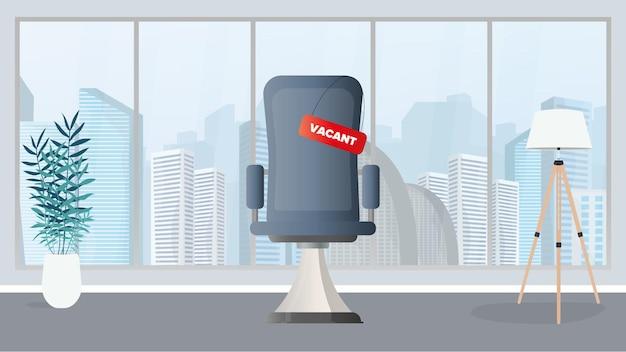Lieu vacant. fauteuil vintage bleu marine. signe vacant. recherche d'employés et concept de poste vacant. vecteur.