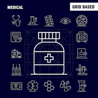Ligne médicale icons set