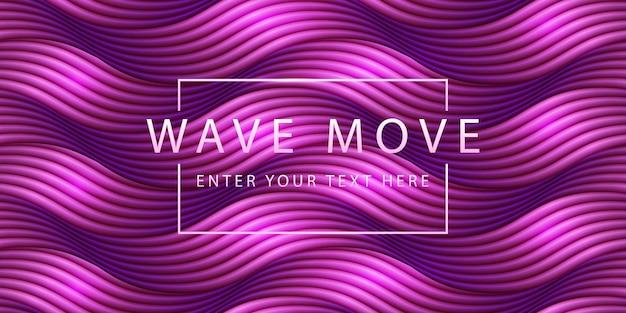 Ligne de vague transparente fond violet abstrait.