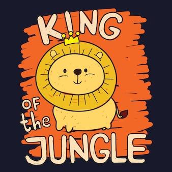 Lion dessiné main mignon pour t-shirt