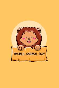 Lion mignon avec illustration de dessin animé de texte de la journée mondiale des animaux
