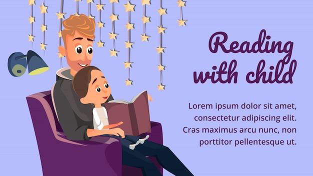 Lire avec la bannière de l'enfant père lire livre pour garçon