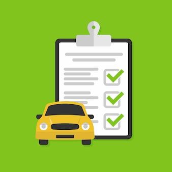 Liste de contrôle de la liste des services de voiture. illustration vectorielle.