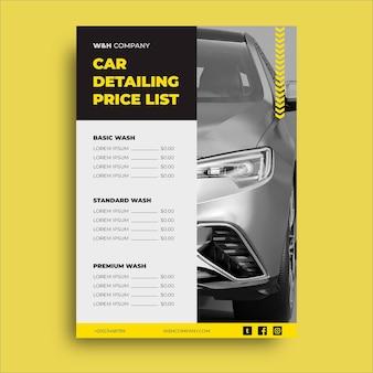 Liste de prix de détail de voiture moderne