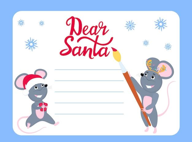 Liste de souhaits. les souris écrivent une lettre au père noël. rat avec brosse.