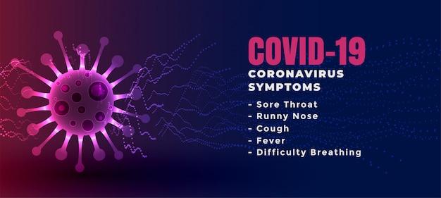Liste des symptômes du coronavirus covid-19 avec bannière de propagation du virus