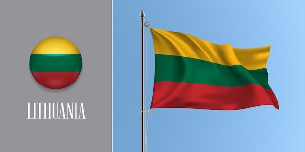 Lituanie, agitant le drapeau sur mât et icône ronde illustration