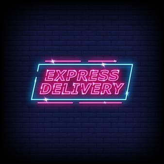 Livraison express enseignes au néon style texte vecteur