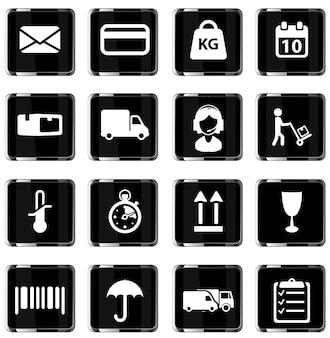 Livraison simplement symbole pour les icônes web