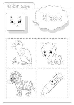 Livre de coloriage. apprendre les couleurs.