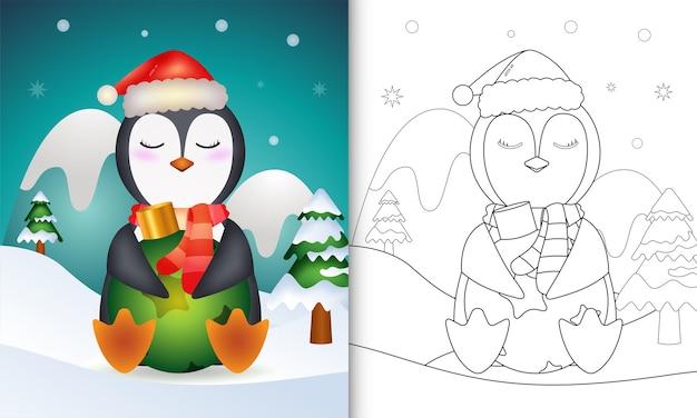 Livre de coloriage avec une boule de noël mignon pingouin câlin
