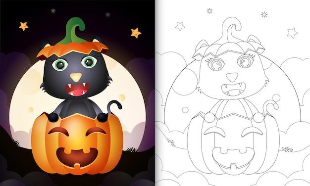 Livre de coloriage avec un chat noir mignon dans la citrouille d'halloween