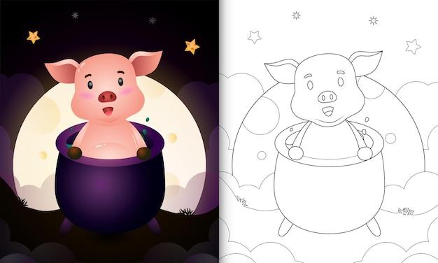 Livre de coloriage avec un cochon mignon dans le chaudron de sorcière