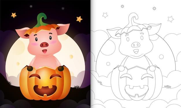 Livre de coloriage avec un cochon mignon dans la citrouille d'halloween
