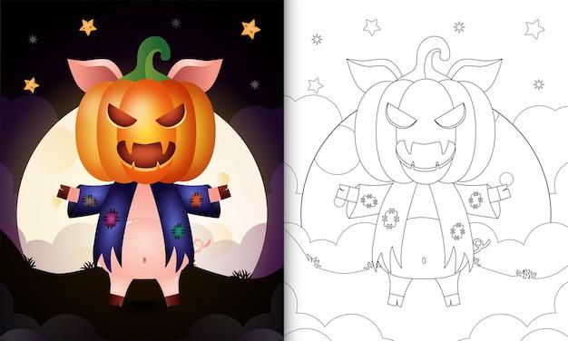 Livre de coloriage avec un cochon mignon utilisant un épouvantail en costume et une citrouille halloween