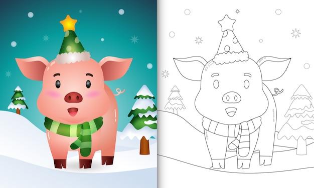 Livre de coloriage avec une collection de personnages de noël cochon mignon avec un chapeau et une écharpe