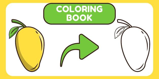 Livre de coloriage doodle dessin animé mignon mangue dessinés à la main pour les enfants