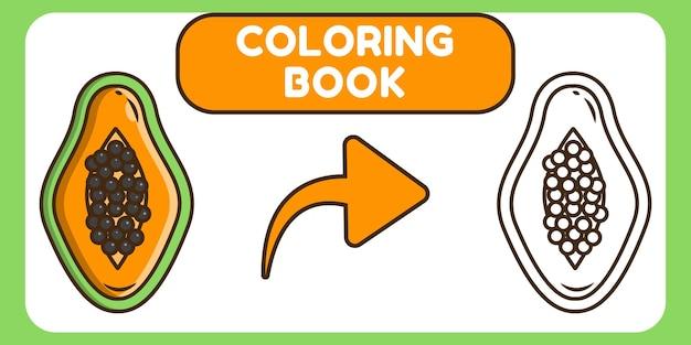 Livre de coloriage doodle dessin animé mignon papaye dessinés à la main pour les enfants
