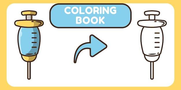 Livre de coloriage doodle dessin animé mignon seringue dessinés à la main pour les enfants