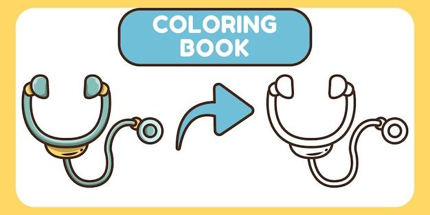 Livre de coloriage doodle dessin animé mignon stéthoscope dessinés à la main pour les enfants