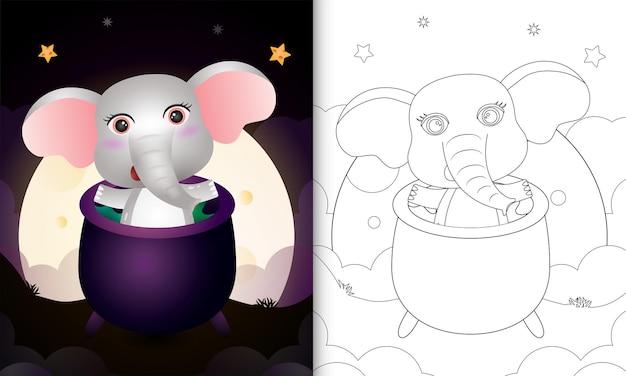 Livre de coloriage avec un éléphant mignon dans le chaudron de sorcière