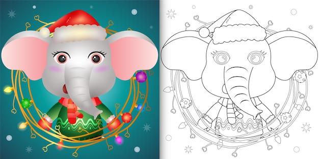 Livre de coloriage avec un éléphant mignon avec décoration de brindilles de noël