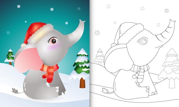 Livre de coloriage avec un éléphant mignon avec des personnages de noël à l'aide d'un bonnet de noel et d'une écharpe