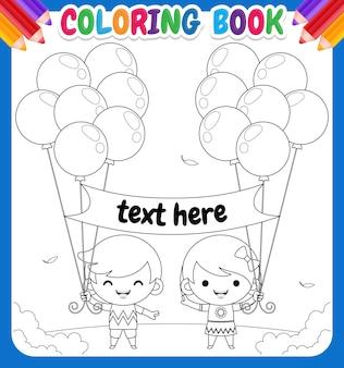 Livre de coloriage avec des enfants mignons avec des ballons colorés