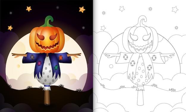 Livre de coloriage avec l'épouvantail et la citrouille halloween
