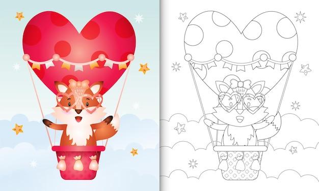 Livre de coloriage avec une femelle renard mignon sur la montgolfière sur le thème de l'amour saint valentin