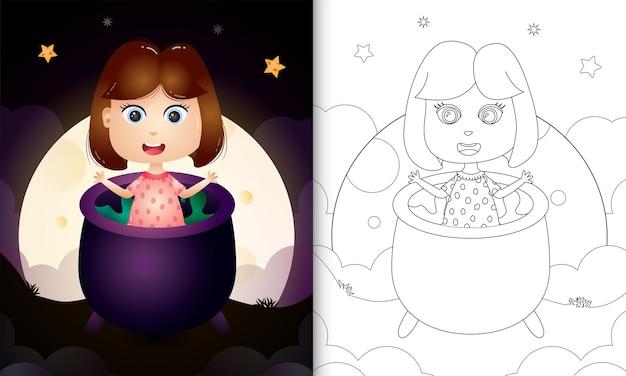 Livre de coloriage avec une fille mignonne dans le chaudron de sorcière