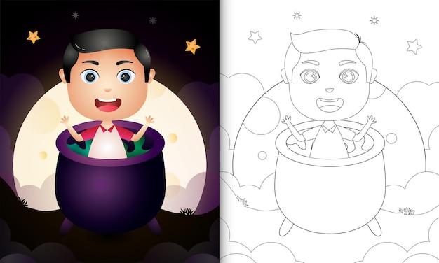 Livre de coloriage avec un garçon mignon dans le chaudron de sorcière