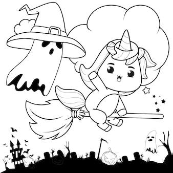 Livre de coloriage halloween mignonne petite fille witch3