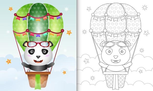 Livre de coloriage avec une illustration de panda mignon sur ballon à air chaud