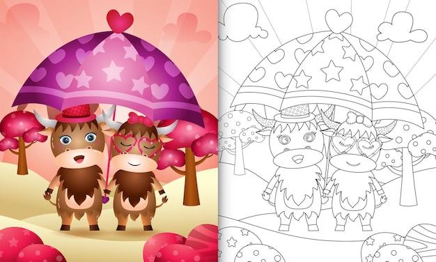 Livre de coloriage avec un joli couple de buffles tenant un parapluie sur le thème de la saint-valentin