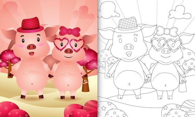 Livre de coloriage avec un joli couple de cochons sur le thème de la saint-valentin