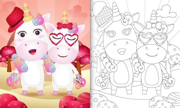 Livre de coloriage avec un joli couple de licorne sur le thème de la saint-valentin