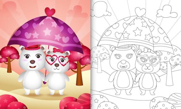 Livre de coloriage avec un joli couple d'ours polaire tenant un parapluie sur le thème de la saint-valentin